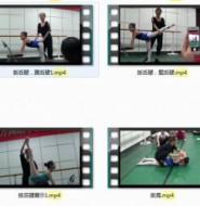 出售视频:真正高清拍摄的内部舞蹈白袜培训119部!